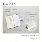 iphone用手帳型ケース/ Book-style iPhone case