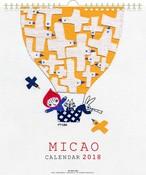 2018 MICAO カレンダー