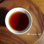 TeaBag 太陽(Mサイズ)