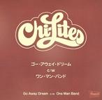 "【RSD/7""】The Chi-Lites - Go Away Dream / One Man Band"