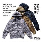 [ 今なら送料無料!! ] TAION-106 CLASSIC HOOD W-ZIP DOWN JACKET < 3色 >