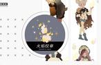 火焰纹章【花漾和风】
