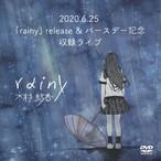 木村結香「rainy」リリース記念収録ライブDVD
