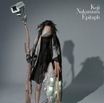 Koji Nakamura - Epitaph + Bonus CD-R Texture For Epitaph