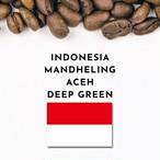 INDONESIA GOLD MANDHELING (インドネシア ・ゴールドマンデリン)100g
