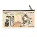 招福・猫紙幣 小銭入れ