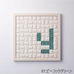 【Y】枠色ホワイト×ガラス インテリア アートフレーム 脱臭調湿(エコカラット使用)