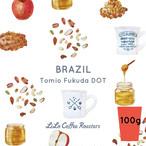 100g  ブラジル・Specialty・Middle roast