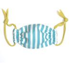 子供用マスク 綿麻×ダブルガーゼ/青緑ストライプ柄 2才〜低学年 送料無料