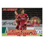 #21上原慎也選手J2リーグ200試合出場達成記念アクリルスタンド