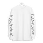 ハッピーハンバーグ ロングスリーブTシャツ2 【ホワイト】