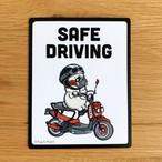 安全運転でがんばりますカー・ステッカー(フォーン)