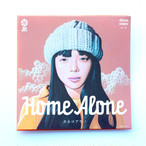 カネコアヤノ「Home Alone」
