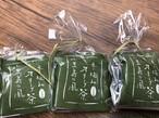 小豆島 手摘みオリーブ茶(3包セット)