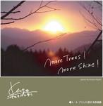 moreTreesトートバッグ + CD-R「ザ・ラストタイム for Rokkasho」
