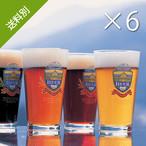 火の谷ビール6本セット 無地箱