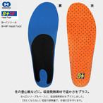 HOSHINO(ホシノ)B+インソール B+HF Heat Foot 冬 登山靴 吸湿発熱素材 温かい
