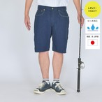 """The Top Water""  FISHING LIGHT DENIM SHORT PANTS BW-106FLS"