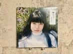 カネコアヤノ / 群れたち (CD版)