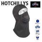 HOT CHILLYS (ホットチリーズ) チリブロック マスク エクストリーム バラクラバ HC6137 ネックウォーマー 冬 アウトドア バイク 雪山 極寒冷地