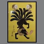 十尾の獣ポスター / GAVIAL
