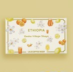100g 【喫茶限定】エチオピア ゲシャヴィレッジ シャヤ Ethiopia Gesha Village Shaya