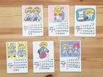 カジトモコ  2017 Postcard calendar