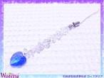 スワロフスキー×水晶さざれ ミニサンキャッチャーストラップ ブルー