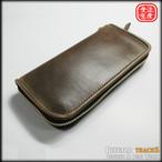 Long Wallet / LLW-003