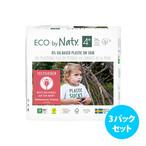[3パックセット] Naty by Nature Babycare 紙おむつ(サイズ 2~6)