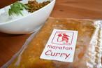 頂curry