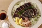完全藁焼きカツオ(2節)※室戸海洋深層水塩+たたきのタレ付き