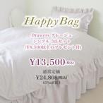 ★2019 Happy Bag★Drawers グレージュ シンプル2点セット (プレゼント付)