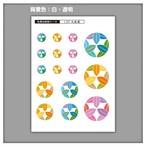 家紋ステッカー 九枚笹 | 5枚セット《送料無料》 子供 初節句 カラフル&かわいい家紋ステッカー