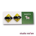 ■NAGOYA-17  ピアス。しかく。〜イヤリング変更可〜