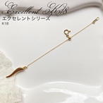 jewelead  EX エクセレント   K18/スライド金具チェーンタイプ