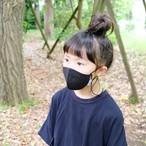 リネン×接触冷感 子供用 ネックストラップマスク