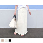 ニットスカート(オフホワイト)|J06023