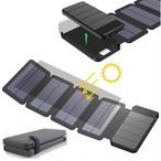 ソーラーパネル付きスマートフォンバッテリーチャージャー20000mAh (3パネル)