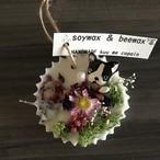 ワックスバーまる型花(パイド)③