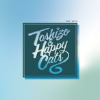 【CD】TOSHIZO SHIRAISHI - TOSHIZO AND HAPPY CATS