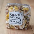 グラノーラ パイナップル&ココナッツ 300g PINEAPPLE&COCONUT GRANOLA