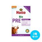 [2箱セット] Holleビオ粉ミルク(月年齢: PRE 0ヶ月〜5ヶ月用)