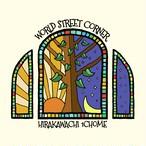 世界の街角[CD] 特典サイン入りピック付