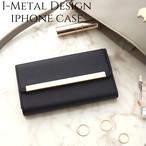 iphone ケース 手帳型 ミラー付き iphone11 11Pro カバー 手帳 かわいい iphoneXR iphone8 Xs max おしゃれ サフィアーノレザー風 アイフォン 11 プロ シンプル 大人 可愛い スタンド ブラック