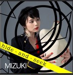 「hide-and-seek」※2ndシングルCD
