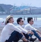 ★予約期間中★スガダイローLittle Blue『Summer Lonely(2枚組)』2017年10月21日発売 VSP-0016