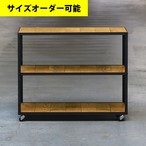 IRON FRAME 3-SHELF CASTER 99CM[OAK COLOR]サイズオーダー可