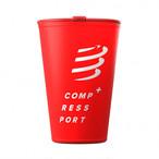 COMPRESSPORT コンプレスポーツ Fast Cup ファスト カップ CU00018B 【折りたたみカップ】
