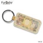 柴犬紙幣 合皮キーホルダー